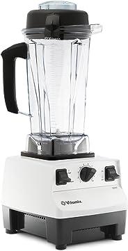 Vitamix 5200 破壁機,專業級,64盎司/約1.9升容器, 白色