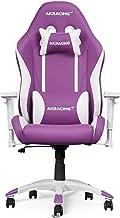 AKRacing California 游戏椅 XS 码,旋转,摇杆和座椅高度调节机制,5/10 保修,紫色
