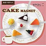 Midori 磁铁 迷你 6个装 蛋糕