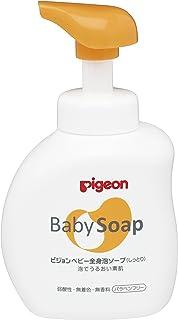 贝亲 宝宝全身泡泡皂 babysoap 450ml(0个月~)
