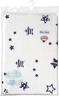 日本制造 柔软浴巾 [対象] 0ヶ月 ~ 白色