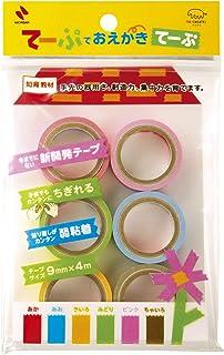 ニチバン テープでおえかき テープ6巻入 青・赤・黄・茶・ピンク・緑