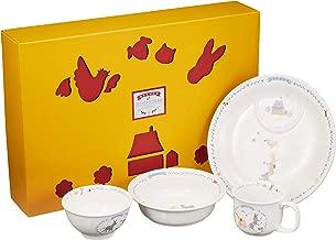 Narumi 鸣海 ブレーメン系列 儿童餐具套装 蓝色 4个套装 微波炉烤箱可用 日本制 7980-33139