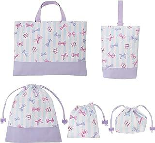 KIYOHARA 入园/入学用品 5件套 课外包/鞋盒/体操服袋/便当袋/杯袋 丝带条纹 紫色 MOW112-S5