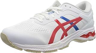 Asics GEL-KAYANO 26 男士跑鞋