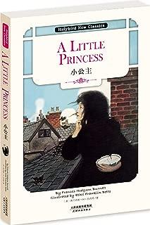 小公主:A LITTLE PRINCESS(英文原版) (Holybird New Classics) (English Edition)