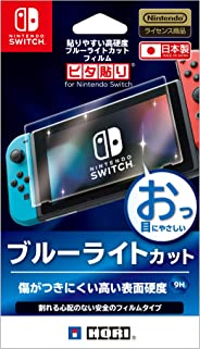 任天堂許可商品:容易粘貼 高硬度藍光切割膜 閃電貼合 適用于任天堂Switch【任天堂Switch】