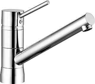 Kludi 33 938 96 75 不锈钢厨房水槽龙头带固定喷嘴 - 灰色