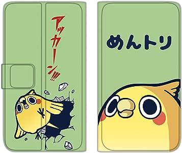 mendotori 保护套翻盖式双面印花翻盖豊臣秀吉  ヒデヨシE 3_ Galaxy S4 SC-04E