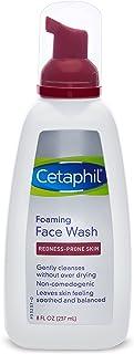 Cetaphil 丝塔芙 日用泡沫洗面奶,8.0液体盎司/237ml