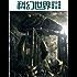 《科幻世界》2016年第二季度合集