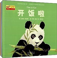 """怦怦跳科学图画书·第6辑:动物的一天(套装共3册)(附精美""""亲子涂鸦本"""")"""