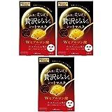 PREMIUM PUReSA Golden Jule 面膜 透明质酸 33克
