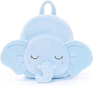 Lazada 儿童背包背包 毛绒玩具礼物 婴儿双层餐巾书包 blue elephant 9.5 9.5英寸