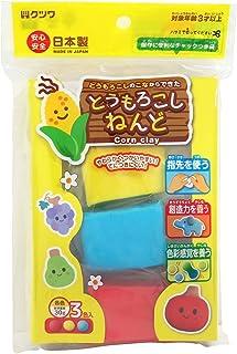 Kutsuwa 粘土 淘气粘土 3色セット(スタンダード)