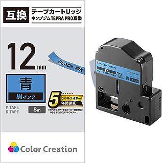 Color Creation Tepra 胶带 1个 12mm 青/黒文字