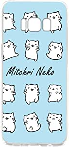 みっちり 猫透明印花 みっちり 猫白色系列手机壳  みっちりねこホワイトシリーズA 3_ Galaxy S8 SC-02J