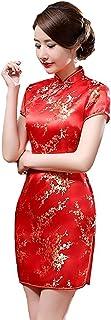 Maritchi 女式性感花卉迷你中国晚礼服旗袍中国婚纱