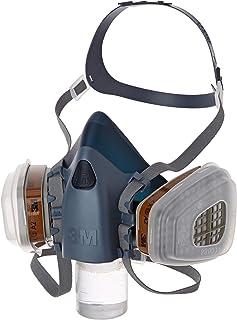 3M 防气体&蒸汽口罩 面罩套装 包含1个7503半覆盖面罩(L码) 2个6055 A2气体过滤阀 4个5935 P3R颗粒过滤阀 2个501盖  7523L 已通过EN安全认证