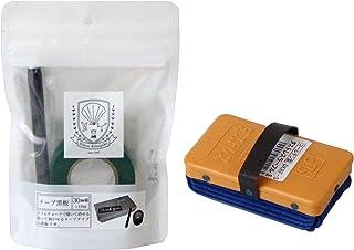 日本理化学工业 胶带 黑板 30mm 绿&黑板擦S套装 【附简易粉笔】
