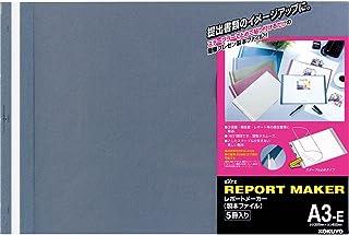 KOKUYO 国誉 报告厂商 制本文件夹 A3横 蓝色