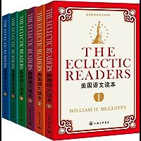 美国语文读本(套装共6册) (西方原版教材之语文系列 Book 1) (English Edition)