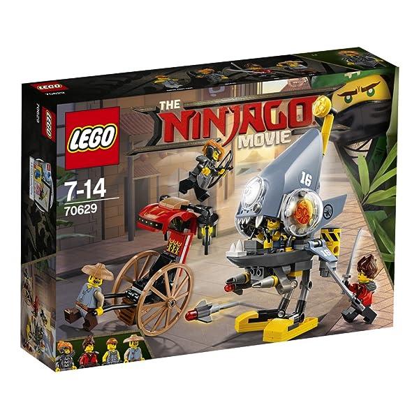 乐高 LEGO 11月新品70629 幻影忍者系列 食人鱼攻击