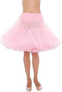 奢华舞蹈衬裙蓬蓬裙长衬裙芭蕾舞短裙 crinoline 来自 malco 模式