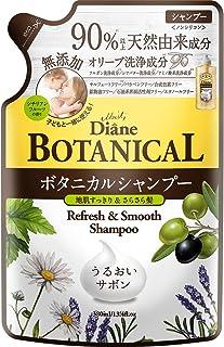 Moist Diean博士 植物洗发水 清新&光滑 替换装 380ml