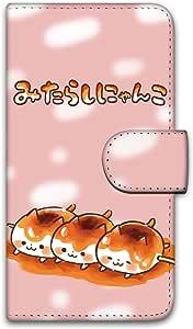 Mitchiarize 猫 手机壳 手账型 印花手账 桃子和WN-LC596927_M 18_ MOTOROLA RAZR IS12M もやもやD