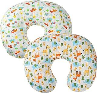 Knlpruhk 哺乳枕套 防水套装 2 件装 * 针织棉 哺乳期妈妈 婴儿 女孩 男孩 适合婴儿哺乳枕 大象、狮子、老虎、长颈鹿