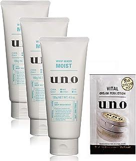 Uno Whip Wash(保湿)洁面乳 130克 130g × 3個 + おまけ付き