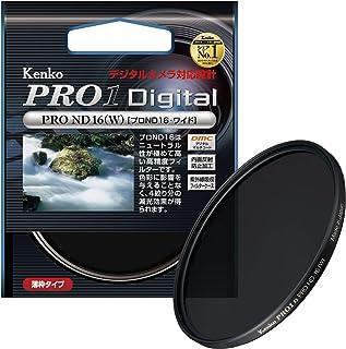 Kenko NDフィルター PRO1D プロND16 (W) 62mm 光量調節用 262443