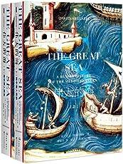 伟大的海:地中海人类史(套装共2册)