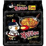 SAMYANG三养超辣鸡肉味拌面(140g*5包入) 700g(韩国进口)(包装更新中随机发货)