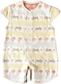 Hoppetta 蓬松纱布(6层纱布)带袖子 睡衣 Le pain Lapin 婴儿