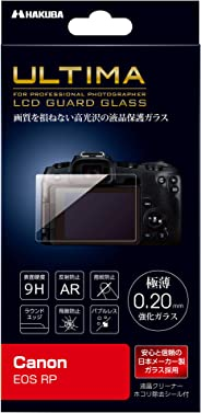 HAKUBA 數碼相機液晶?;げA?日本制鋼化玻璃 ULTIMA 超薄0.20mmCanon EOS RP* DGGU-CAERP