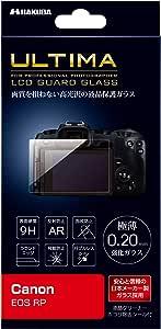 HAKUBA 数码相机液晶保护玻璃 日本制钢化玻璃 ULTIMA 超薄0.20mmCanon EOS RP* DGGU-CAERP