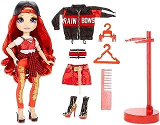 MGA Entertainment 彩虹娃娃 鲁比安德森 红色时装娃娃 2套服装
