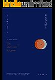 """月亮與六便士(馬爾克斯、村上春樹都愛的作家,很會講故事的毛姆代表作,一字未刪的""""足本""""!""""一本好書""""重磅推薦,豆瓣9.2.) (好讀圖書)"""