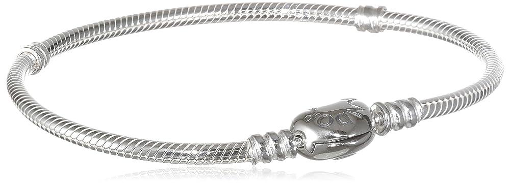 Pandora潘多拉 珠珠银手环 20cm 590719-20