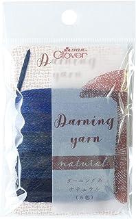 Danging 自然 *蓝 57-208