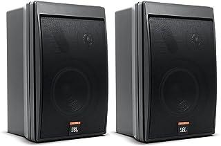 JBL CONTROL 5 紧凑控制监控扬声器系统(成对出售)