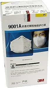 3M 9001A颗粒物防护口罩(耳带式)KN90(亚马逊自营商品, 由供应商配送)