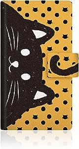 CaseMarket 【手册式】 NYAGO x CaseMarket Xperia AX (SO-01E) 细长 壳 [ NYAGO 笔记本 尾巴 ]SO-01E-VNG2D2118 黄色
