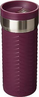 Ello Dusk 不锈钢咖啡杯 16盎司 紫色 430-0589-061-6
