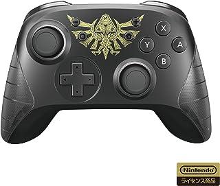 【任天堂许可商品】无线支架 for Nintendo Switch 塞尔达传说【适用Nintendo Switch】