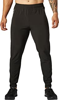 SecondSkin Second Skin 男士针织训练裤