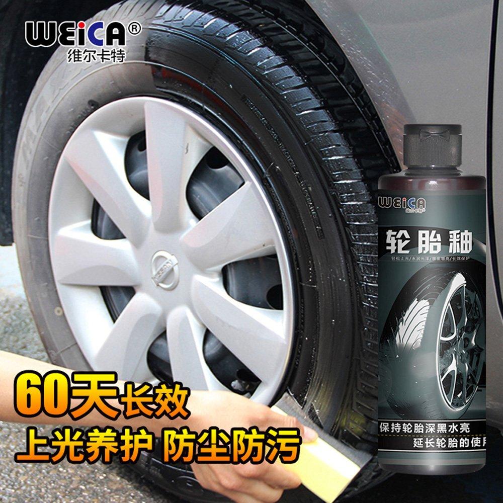 weica 维尔卡特 汽车轮胎釉 轮胎光亮剂 液体轮胎蜡 养护上光防水 防