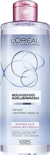 L'Oréal Paris 巴黎欧莱雅 Skin Expert 卸妆洁颜水 胶束水 适合敏感肌肤,3瓶装(3 x 400ml)